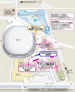 ミスチルライブ2019東京ドーム