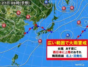 g20,大阪,台風,3号,2019,直撃,いつ,上陸