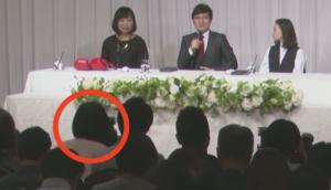 浮気の心配 記者山ちゃん 結婚会見