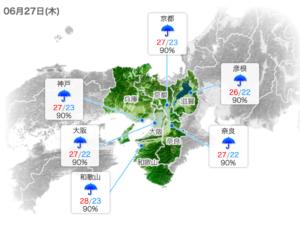 g20,大阪,台風,天気,27日
