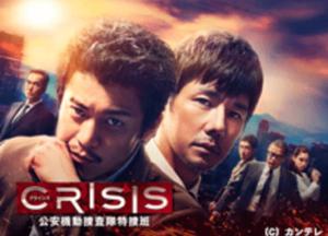 crisis,動画