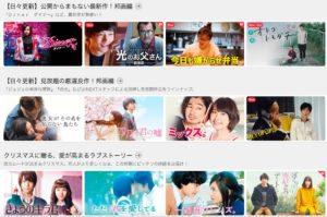 U-NEXT,動画,ラインナップ